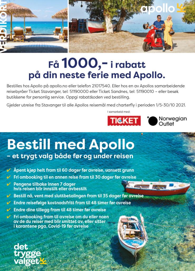 Apollo gavekort info