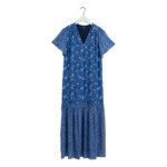 Gant Mix Print Chiffon Dress 1