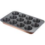 Airbake 12 muffins